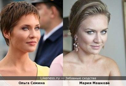 Ольга и Мария похожи