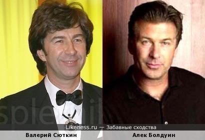 Сюткин и Болдуин