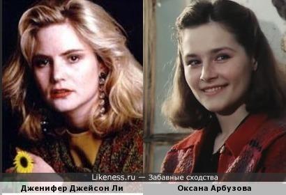 Оксана немного похожа на Дженифер