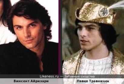 Винсент и Павел похожи