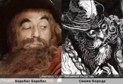 Картинка из книги Перро напоминала всегда Барабаса