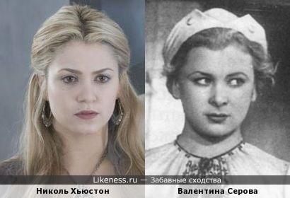 Николь и Валентина чем то похожи