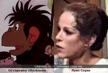 Мама и Луис похожи
