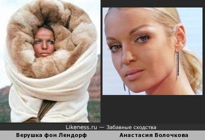 Чем-то похожи Верушка фон Лендорф и Анастасия Волочкова