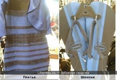 Шлепанцы под платье!
