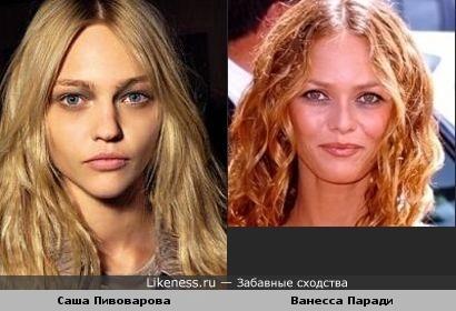 Саша Пивоварова похожа на Ванессу Паради
