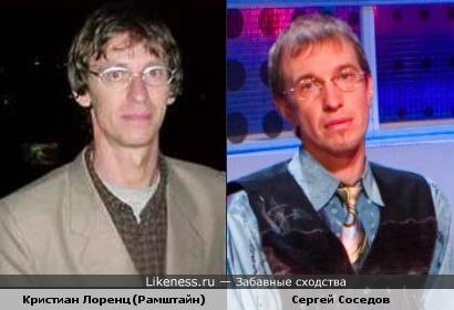 Клавишник Рамштайн и Сергей Соседов