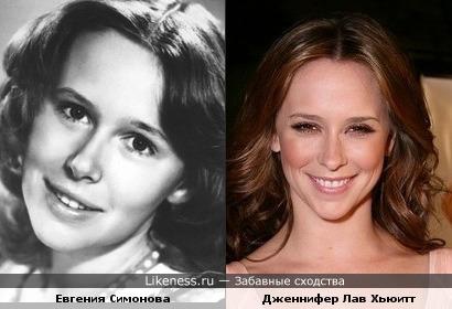Евгения Симонова в молодости напоминает Дженнифер Лав Хьюитт