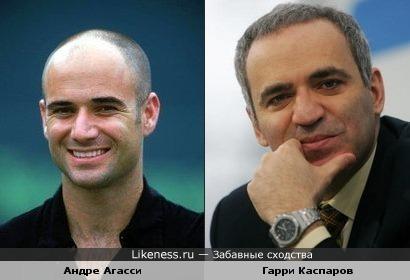 Гарри Каспаров и Андре Агасси