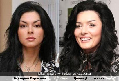 Тори и Диана Дорожкина
