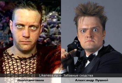 """Инопланетянин из """"Пятого элемента"""" похож на Александра Пушного"""