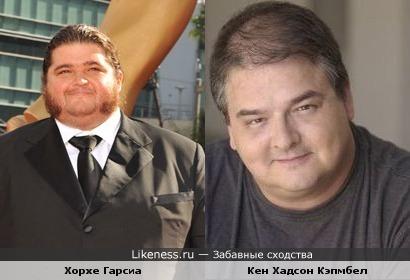 Кен Хадсон Кэпмбел и Хорхе Гарсиа