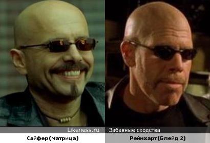 Похожи персонажи двух фильмов