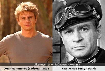 Олег Лапоногов(Табула Раса) похож на Станислава Микульского
