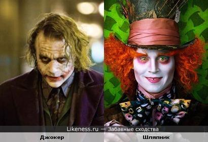 Шляпник подозрительно похож на Джокера