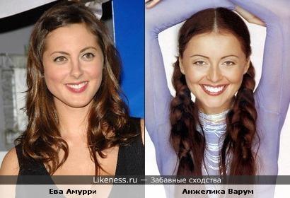 Ева Амурри похожа на Анжелику Варум