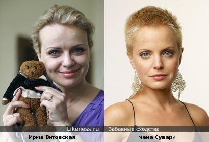 Ирма Витовская и Мена Сувари
