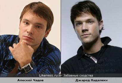 """Джаред Падалеки(""""Supernatural"""") и Алексей Чадов"""