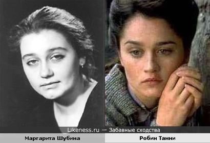 Маргарита Шубина и Робин Танни