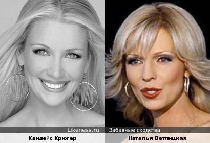 Мисс США 2001 Кандейс Крюгер и Наталья Ветлицкая
