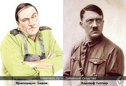 Задов похож на Гитлера