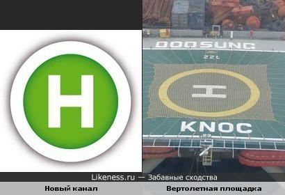 Логотип украинского телеканала похож на посадочную вертолетную площадку