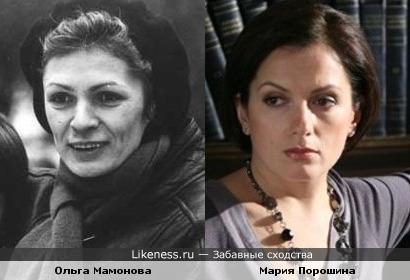 Ольга Мамонова и Мария Порошина