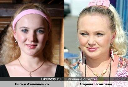 """Участница """"Битвы экстрасенсов"""" и Марина Яковлева"""