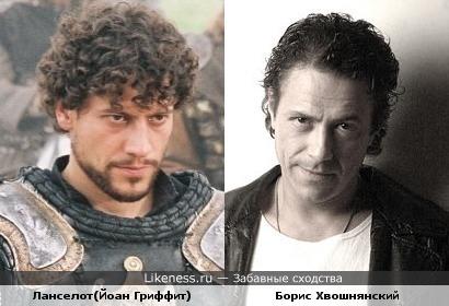 Ланселот похож на Бориса Хвошнянского