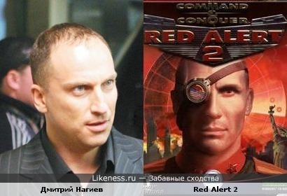 Дмитрий Нагиев на обложке игры Red Alert 2