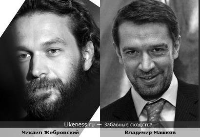 Владимир Машков и Михаил Жебровский