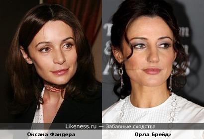 Оксана Фандера и Орла Брейди