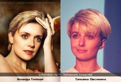 Аманда Тэппинг и Татьяна Овсиенко
