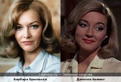 Барбара Брыльска и Даниэла Бьянки