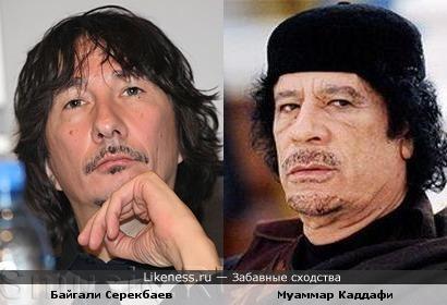 Байгали Серекбаев(А-Студио) похож на Муаммара Каддафи