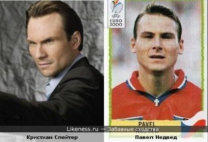 Кристиан Слейтер и Павел Недвед