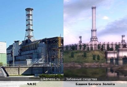 """ЧАЭС и Башня Белого Золота(""""Oblivion"""")"""