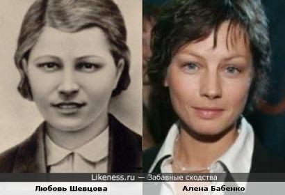 Любовь Шевцова и Алена Бабенко