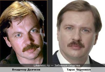 Актер Владимир Дьячков и политик Тарас Черновол