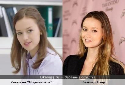 """Девушка из рекламы воды """"Моршинская"""" похожа на Саммер Глау"""