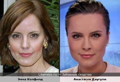 Актриса Эмма Колфилд и телеведущая Анастасия Даугуле