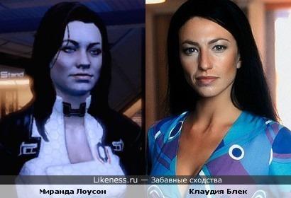 Миранда Лоусон из Mass Effect похожа на Клаудию Блек