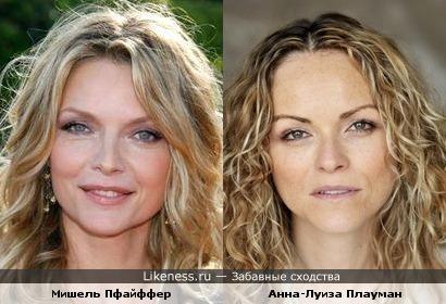 Мишель Пфайффер и Анна-Луиза Плауман