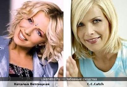 Наталья Ветлицкая и C.C.Catch