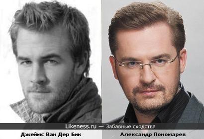 Ван Дер Бик и Александр Пономарев