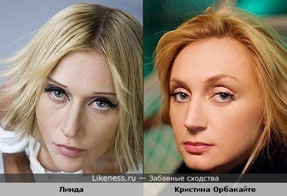 Линда похожа на Кристину Орбакайте