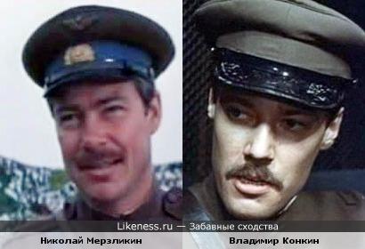 "Николай Мерзликин в ""Букете фиалок"" похож на Владимира Конкина"