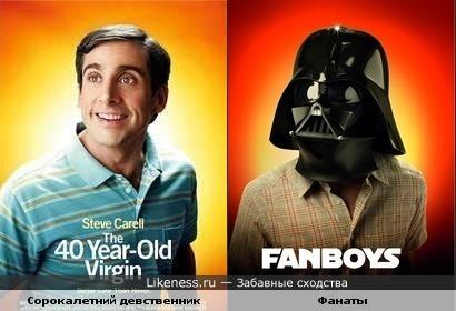 """Постер фильма """"Сорокалетний девственник"""" похож на постер фильма """"Фанаты"""""""