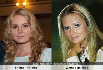 "Участница проекта ""Холостяк"" похожа на Дану Борисову"