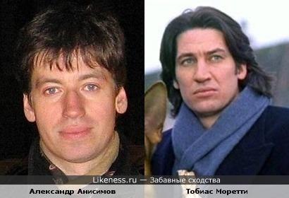 Александр Анисимов и Тобиас Моретти